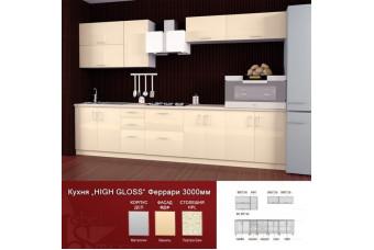 Кухня High Gloss Прямая Бежевая