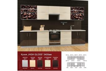 Кухня High Gloss Прямая Кофейная