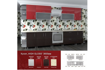Кухня High Gloss Прямая Красная и коричневая