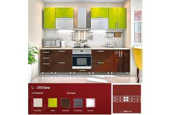 Кухня High Gloss Прямая Салатовая и коричневая