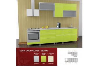 Кухня High Gloss Прямая Салатовая