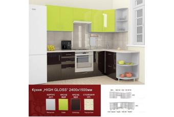 Кухня High Gloss Угловая Лайм и Шоколад