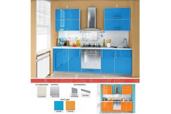 Кухня Mirror Gloss Прямая Синяя