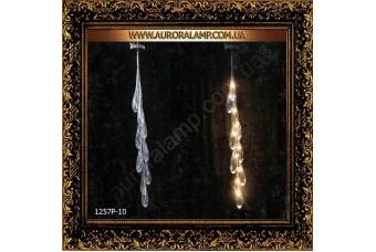Люстра подвесная 1257 P10 (06). Свет люстры освещение Одесса.