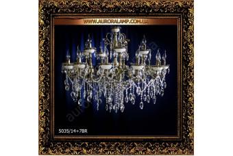 Люстра подвесная 5035/14+7BR. Свет люстры освещение Одесса.