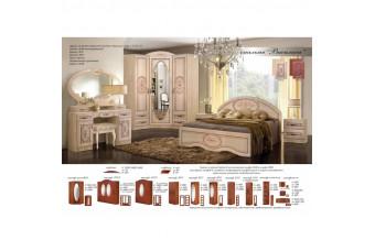Спальня Василиса 2 Береза Мастер форм