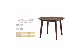 Стол Форум-1000 Мебель Сервис