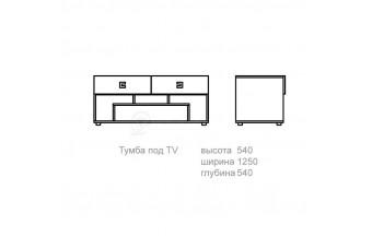 Тумба под телевизор Cub2-RTV-125 Аква Родос