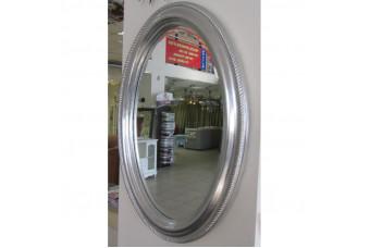 Зеркало 8004 CR