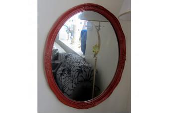 Зеркало 8891 wood